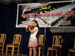 """بالصور حفل """" الجيل الجديد من موسيقي بورسعيد """" علي مسرح مكتبة مصر العامة ببورسعيد"""