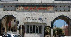 مستشفى العريش تستقبل مصابين مدنيين بطلقات نارية