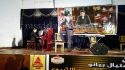 نجاح لافت للنظر لحفل رسيتال بيانو المبدع الصغير ياسين الإتربي بمكتبة مصر العامة ببورسعيد