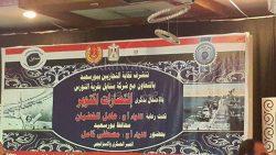برعاية محافظ بورسعيد ندوة حرب أكتوبر لنقابة التجاريين بحضور اللواء مصطفي كامل الخبير العسكري والإستراتيجي