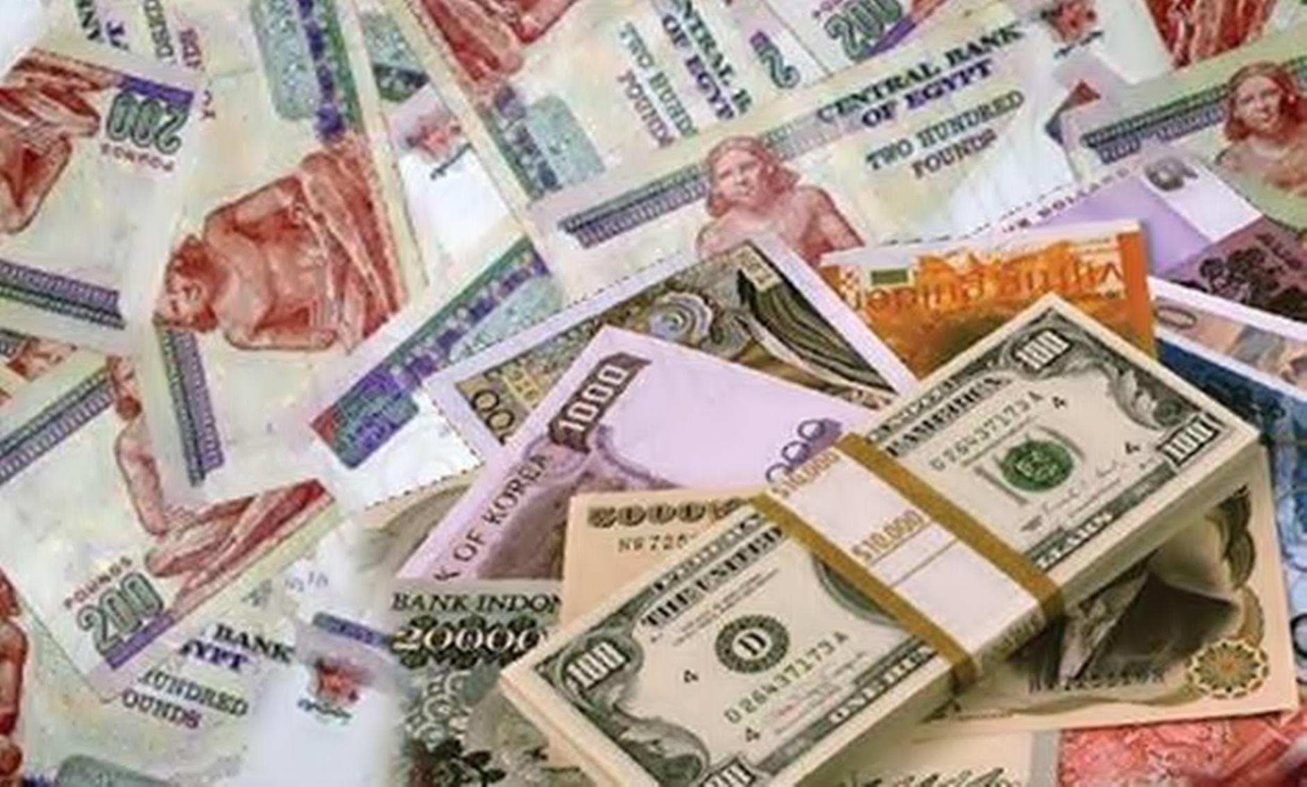 Image result for جميع العملات