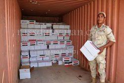 """""""رصــــد الـــوطــن"""" مبادرة دعم القوات المسلحة تصل سوهاج"""