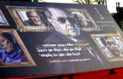 """بالفيديو…بدء مهرجان القاهرة السينمائى بالسلام الجمهورى،والوقوف دقيقة حداد على روح """"الساحر"""""""