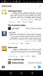 بالصور.. سر غضب جمهور مسرح مصر من أشرف عبد الباقي