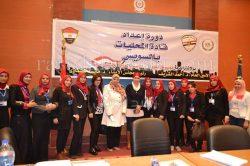 البرنامج القومي للتأهيل للمحليات بمحافظة السويس