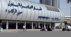 السعودية والعمالة المصرية المخالفة
