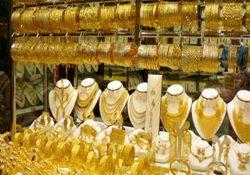 أسعار الذهب اليوم الإثنين 19/12/2016 بالصاغة في مصر