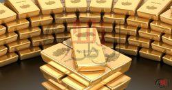 أسعار الذهب اليوم الإثنين 16/1/2017 بالصاغة في مصر