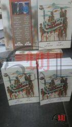 الشعراء يحتفون اليوم الإثنين بتوقيع ديوان مسدسات بمكتبة مصر العامة في عروس النيل