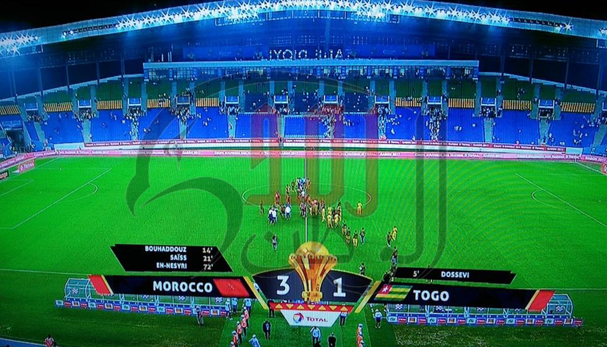 بث مباشر مبارة مصر واوغندا جودة عالية