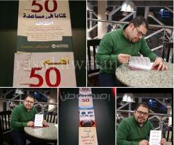 الدهشان ينصح بسلاح العلم والمعرفة من أجل التنمية وإلغاء التعليم الغير مثمر وتحويله إلى قراءة فعالة