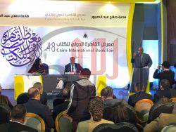 رسالة المحارب جمال طلعت الى السيد الرئيس اليوم أثناء حضور مناقشه السيد وزير التخطيط أشرف العربى