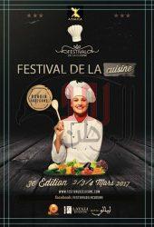 انطلاق المهرجان الدولى للطبخ بدورته الثالثة بحضور نجوم الفن بمدينة أكادير المغربية