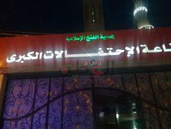 حفل تكريم أوائل مدرسة القرآن الكريم وطلاب النشاط بجمعية الفتح بالمنيا