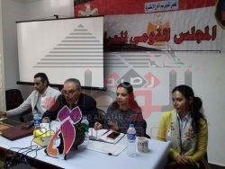 """""""القومي للمرأة"""" يعقد ورشة عمل بعنوان """" تعزيز أداء أعضاء المجلس القومي للمرأه بالمحافظات"""""""