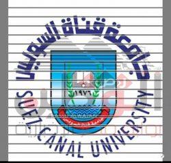 ٢٤ مارس ،،، جامعة قناة السويس تستضيف بطولة الجامعات المصرية لتنس الطاولة