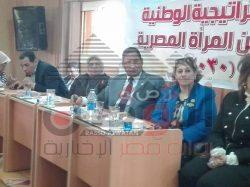 """""""القومى للمرأة"""" ينظم ندوة بعنوان """" الاستراتيجية الوطنية لتمكين المرأة المصرية 2030″ بالغربية"""