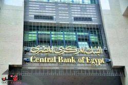 البنك المركزى يجمع 16 مليار دولار منذ تعويم الجنية المصرى