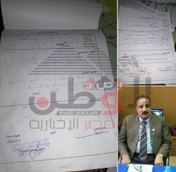 بالمستندات…وزارة الصحة الوجبة المدرسية صالحة بسوهاج