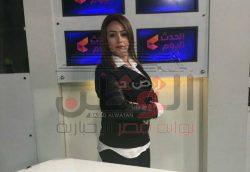 """""""شاهى محمد"""" تعلن اعتذارها عن تقديم """" برنامج بكره بينا """""""