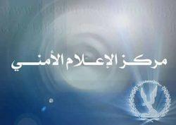 الداخلية: نهيب الإعلام تحرى الدقة لعدم إثارة الرأى العام