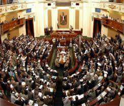 مجلس النواب يوافق على تعديل احكام الاجراءات الجنائية