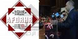 """""""المؤسسة العربية للعلاقات الدبلوماسية وحقوق الانسان""""يدعو للمشاركة في العمل العام."""