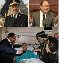 نداء عاجل الى معالي وزير الداخلية من الفنان ايمان البحر
