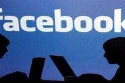 رئيس تنظيم الاتصالات وتصريح هام عن غلق الفيس بوك في مصر
