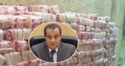الجريدة الرسمية تنشر قرار إلزام التجار بكتابة السعر على عبوات السكر والأرز