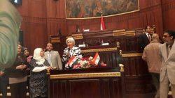 تكريم الأمهات المثاليات فى مجلس النواب