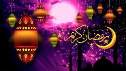 """يتقدم """" أحمد العزبي"""" المدير التنفيذى بأرق التهانى والتبريكات بقدوم شهر رمضان المبارك"""