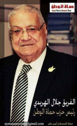 تعيين اللواء حسن محمد السيد رئيسا للكتلة البرلمانية لحزب حماة الوطن
