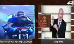 مصطفى بكرى يعرض صورة توضح الارهابيين قبل تنفيد عملية البدراشين