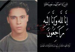 """""""رصد الوطن"""" ببالغ الحزن والآسى تنعى الفنانة سلمي المشد فى وفاة أخيها"""