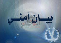 نتائج حملات أمنية وإنضباطية شنتها إدارة شرطة المرافق بمديرية أمن القاهرة بالعديد من المناطق