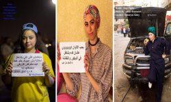 المرأة مصريّة تخطّت العوائق فى أحداث جلسة تصوير لـــ2017