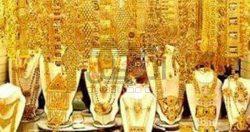 ارتفاع الذهب 5 جنيهات.. وعيار 21 بـ 660 جنيها لأول مرة فى التاريخ
