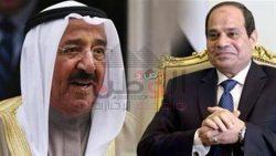 القيادة الكويتية تبعث برقية تعزية للرئيس السيسي فى ضحايا الهجوم الإرهابى بشمال سيناء