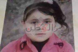 طفل يقتل ابنة عمه بعد فشله في اغتصابها بالدقهلية