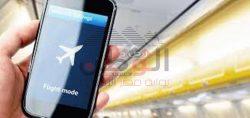 """"""" هاتقدر تعمل حاجه """" حملة لمقاطعة شركات الاتصالات عبر مواقع التواصل الاجتماعى"""