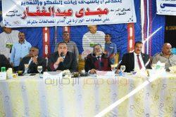 القيادات التنفيذية والشعبية  يشهدون مراسم جلسه الصلح بين عائلتى آل الكوميه والحسوبات بسوهاج