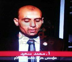 رئيس حزب مصر السلام يرسل برقية تهنئة للرئيس بمناسبة ذكرى انتصار ٦ أكتوبر المجيدة