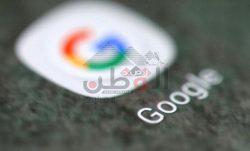 جوجل تدشن برنامج حماية متقدماً لتوفير أمن لحسابات البريد الالكترونى من التصيد الالكترونى