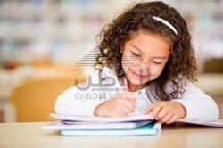 كيفية إختيار المنظومة الإدارية والتعليمية داخل المدارس الخاصة بجمهورية مصر العربية