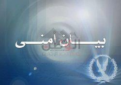 الكيلو 135 موقع اشتباكات حادث الواحات الإرهابى تحت سيطرة الشرطة