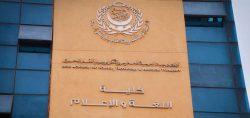 اللغة والإعلام بالأكاديمية العربية تشارك بالمهرجان الأول لعلوم الإعلام لاتحاد المنتجين العرب