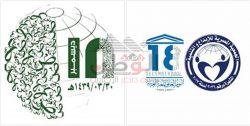 احتفالا باليوم العالمى الخامس للغة العربية الجمعية المصرية للإبداع والتنمية تدعو للحفاظ على عروبة القدس