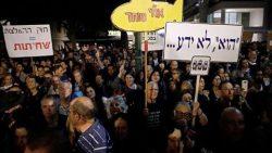 احتجاجات اسبوعيه بإسرائيل من اجل الفساد ،فأى فساد تتحدثون؟