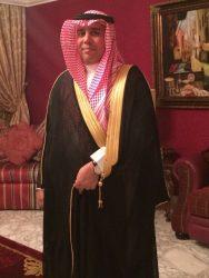 شركة المركز الثقافى الكندى تنعى وفاة الاميرة صاحبة السمو الملكى العنود بنت متعب بن عبدالعزيز آل سعود